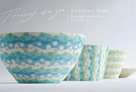 企画展  NATSUKO TODA Ceramic exhibition は終了いたしました